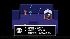 Undertale how to change name. Fontendo On Twitter In The Game Undertale Many Characters Each Use A Unique Font In Their Dialogue In The English Version The Character Sans Uses Comic Sans In The Japanese Version He