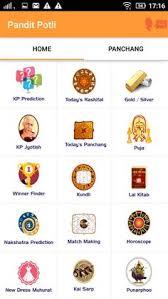 15 Best Astrology Pandit Potli App Images Astrology App