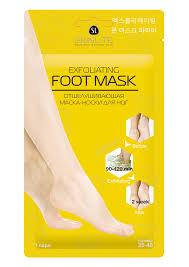 Skinlite Отшелушивающая <b>маска</b>-<b>носки для ног</b>, размер 35-40, 1 ...