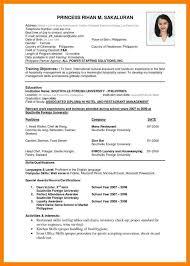 current job application formaten resume waitress duties resume_0 37 image download resume format amp write the best resume aaa aero incusjpg waitress application