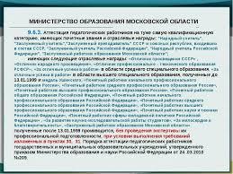 Единый реестр дипломов о высшем образовании украина по официальным единый реестр дипломов о высшем образовании украина данным в 2016 году количество информации об образовательных документах превысило более