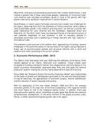 economic and social development plan