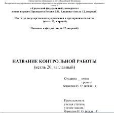 Ответы kikuni konserv ru Контрольная работа по философии  Философия контрольная работа ответы