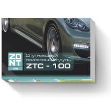 Спутниковые автосигнализации серии <b>Zont ZTC</b>