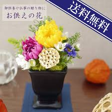 offering preserved flowers flower french flower basin first basin anniversary flower flower arrangement gift gift breserved briza preser women 10p06may15