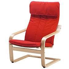 Amazon Ikea Chair Cushion Alme Black Cushion ly Home