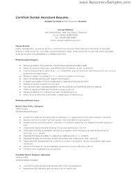 Certified Dental Assistant Resume Dental Assistant Skills Resume