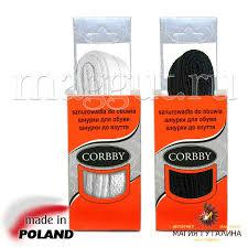 <b>CORBBY Шнурки 120 см</b> плоские черные, белые. - купить по цене ...