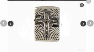 <b>Зажигалка</b> Zippo 29667 - <b>Armor</b> - <b>Celtic</b> Cross - Ant купить в Москве ...