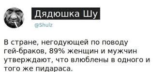 На Донбассе находится 2900 кадровых российских военнослужащих, - Лысенко - Цензор.НЕТ 351