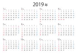 シンプルな2019年間カレンダー日本語の無料イラスト素材イラスト
