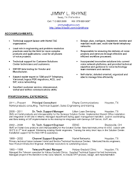 Customer Support Engineer Sample Resume 11 Field 16 Example Best
