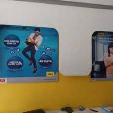 inside view crezy communications photos ongole prepaid mobile phone simcard dealers
