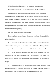 tao te ching essay the proper reflection on the tao te  tao te ching essay the proper reflection on the tao te ching