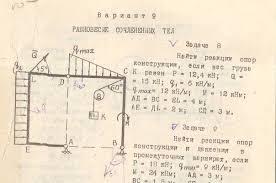 Помощь в написании диссертации иркутск Без посредников  Здесь найдется все