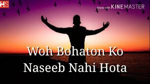 best words for shayari sad shayari with s for whatsapp status