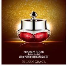 eileen grace dragon blood reborn eye gel 龙血素胶原眼部赋