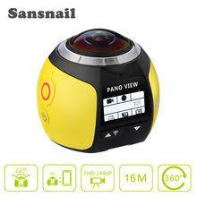 <b>360 camera</b> dual