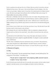 analysis of antigone and oedipus rex respect to poetics 3