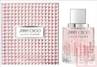 <b>Jimmy Choo</b>