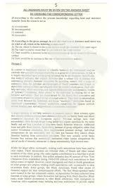 language and advertising essay qualifying