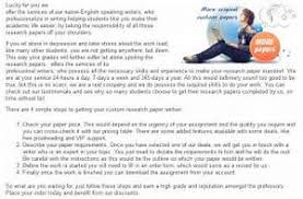the confidential secrets of custom essay papers mfg adv the confidential secrets of custom essay papers