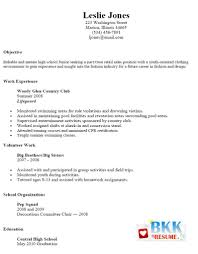 Template Part Time Job Resume Examples Hvac Cover Letter Sample