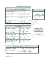 Algebra Formula Sheet Worksheets Teaching Resources Tpt