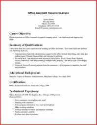 Office Administrative Assistant Resume Administration Photo