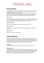 Good Profile For Resume 248312 Lovely Profile Header