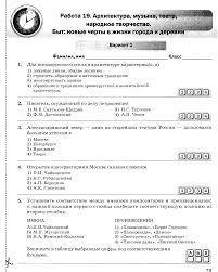 Контрольная работа № по истории на тему Россия во второй  hello html m5d87c928 png hello html m36b46b6e png