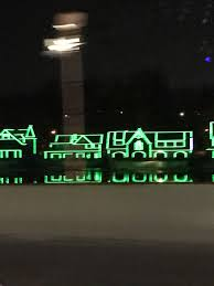 Boathouse Row Eagles Lights