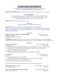 Sample Prep Cook Resume Prep Cook Resume Job And Resume Template