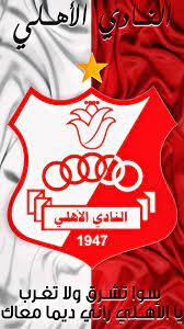 إلـيكم بعـض ( #صـور و #تصـاميم و... - الأهلي بنغازي AL-Ahly FC