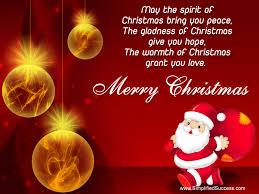Christmas Wallpaper 2012 Free Download ...