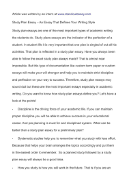 calam eacute o study plan essay an essay that defines your writing style