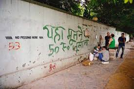 photo essay wall of shame slideshow livemint a message in hindi on a wall near safdarjung hospital warns of a rs50 fine for