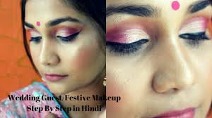 wedding guest festive makeup step by step in hindi affordable makeup try on