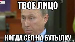 МинВОТ предлагает ввести санкции против 6 химкомпаний, работающих в оккупированном Крыму - Цензор.НЕТ 9283