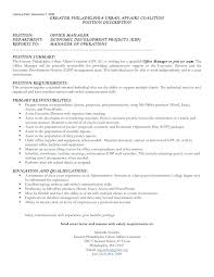 How To Put Salary Requirements In Cover Letter Cover Letter Including Salary Requirements Dew Drops