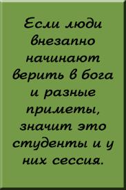 Заказать курсовую в Красноярске Курсовые на заказ г Красноярск