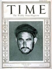 Abd el-Krim en couverture de l'édition du 17 août 1925 de Time - 180px-Timeabdelkrim