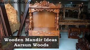 Wooden Temple Designs Pictures 102 Top Home Temple Latest Design Puja Mandir Ideas Devghar Pooja Mandapam By Aarsunwoods Com
