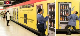 Vending Machine Codes Uk New Virtual Wine Popups Luxury Marketing