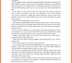 essay on my goals in life educational and career oals essay examples future my example
