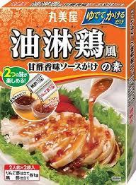 油 淋鶏 ソース