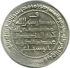 Mint Buyid Dirham shiraz Al dawla 983 949 Amir Ad 'adud OnqOwBAcR