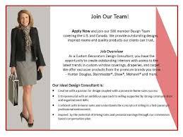 Interior Design Consultant Job Posting
