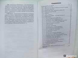 Обществознание класс Контрольно измерительные материалы ФГОС  все